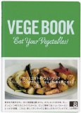 VEGE BOOK  Eat Your Vegetables!